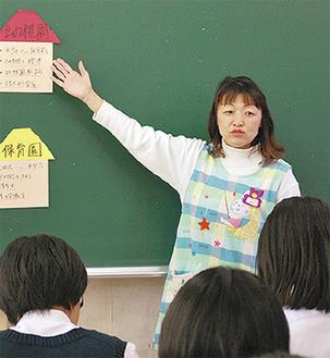 幼稚園の仕事を説明する水野真理教諭