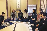 日本と英国 お茶で交流