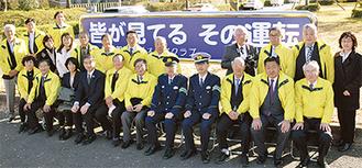 看板の前に並ぶライオンズクラブ会員と来賓