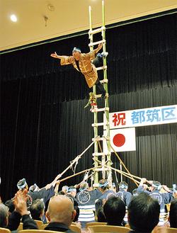 神港鳶職組合による古式消防演技