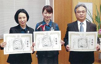 右から信田さん、高橋さん、大野さん