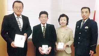 左から隊員の串田さん、赤沼さん、伊藤さん、吉留署長