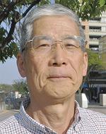 三須 国男さん
