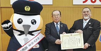 右から奥田組合長、岩嶋会長、喜都筑くん