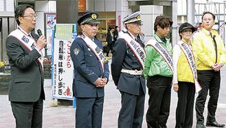 吉留育宏都筑警察署長(左から2番目)と関係者
