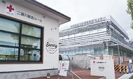 新免許センターが開業