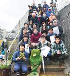 「早渕川・老馬谷ガーデン」の整備に携わった住民や学生ら