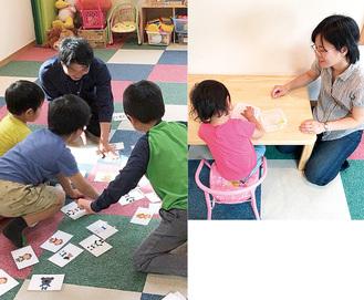 SSTゲーム(写真左)と未就学児の個別支援