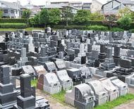 好立地で通いやすい墓所
