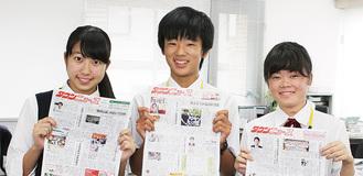 職場体験にきた垂水さん(左)、西村さん(中央)、稲留さん
