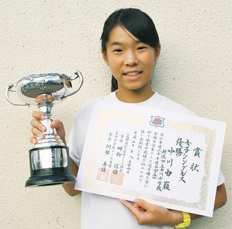 優勝カップと賞状を手にする中川さん