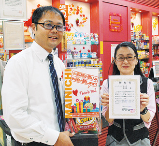 「募菓子ボックス」を持つ伊澤店長(左)とスタッフ