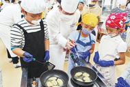 横浜のシェフが食育授業