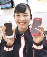スマートフォン無料体験会