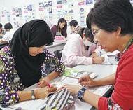 外国人児童を学習支援