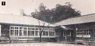 1開校時の校舎・川和公会堂(1948年頃撮影)