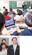 ICT活用し働き方改革