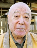 山本 信行さん