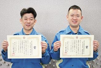 表彰状を手にする黒崎さん(左)、丹保さん