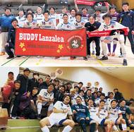 関東と県リーグでW昇格
