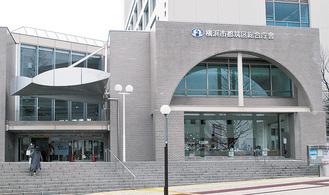 茅ケ崎中央の都筑区総合庁舎