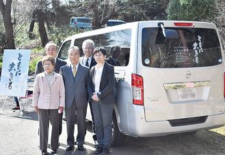 前列左から圭子さんと昭夫さん