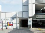 パスポートセンターが新設される市営地下鉄センター南駅