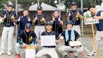 優勝した佐江戸加賀原Bのメンバー