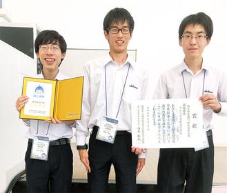 左から向阪さん、伊藤さん、田中さん=同校提供