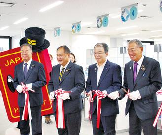村田会長(右)と関係者によるテープカット