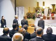 平和願う追悼式