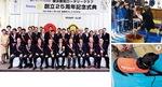 【1】25周年記念式典での集合写真【2】毎年恒例の東京横浜独逸学園との餅つき大会【3】公共財団法人日本盲導犬協会との活動