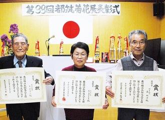 左から齋藤さん、飯島さん、森さん