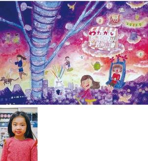 優秀賞「未来の秋まつり」と絵を描いた楜澤つむぎさん