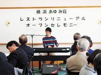 歌を披露するko―seiさん
