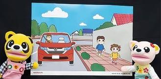 作成した道路の歩き方の動画