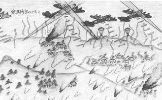 昭和20年、北山田に空襲があった。まもなく戦争は終わった。