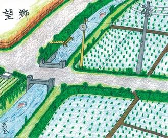北山田の田園風景