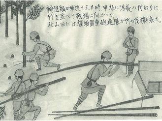 イカダ代わりに利用された竹