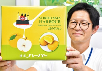 横濱ハーバーを手にする小林さん=JA横浜提供