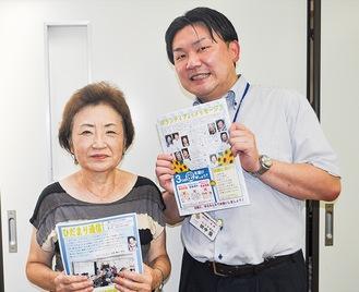広報紙を手に飯田さん(左)とケアプラの田中さん