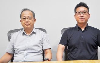 「お気軽にご連絡を」と笹井代表(右)と尾川顧問