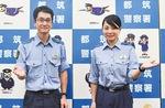 「動画をご覧ください」と太田さん(右)と警務課小林さん