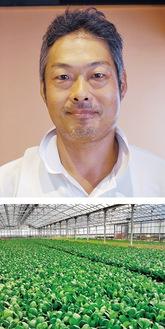 小山代表と、農園の小松菜