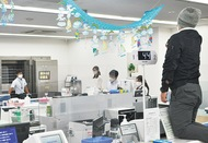 川信で強盗訓練