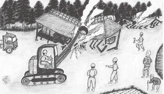 農地は壊され造成が始まった