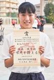 佐藤さん(中川西中)が初優勝