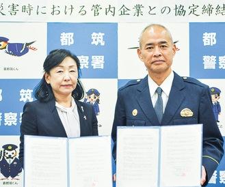 締結書を手にする野崎代表(左)と押部署長