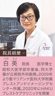 「乳がん検診を受けましょう」