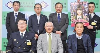 佐々木署長(前列左)と三科会長(前列中央)、都筑火災予防協会メンバーら